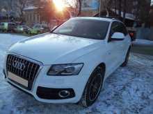 Тюмень Audi Q5 2011