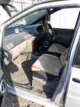 Nissan Prairie Joy, 1997 год, 70 000 руб.