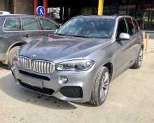 Самара BMW X5 2017