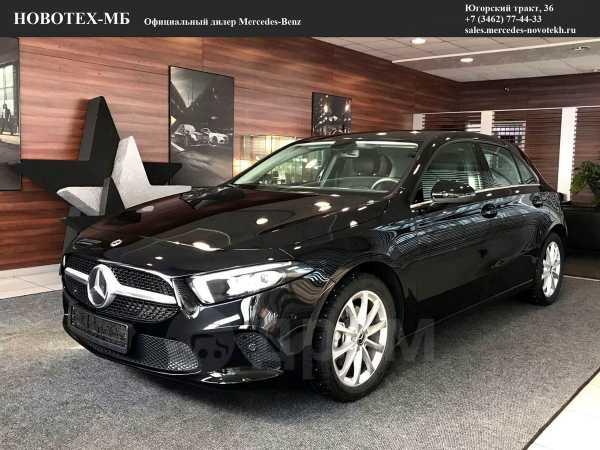 Mercedes-Benz A-Class, 2018 год, 1 690 000 руб.