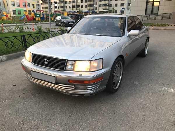 Lexus LS400, 1993 год, 325 000 руб.