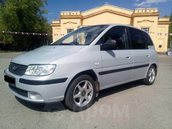 Hyundai Matrix, 2006 год, 330 000 руб.