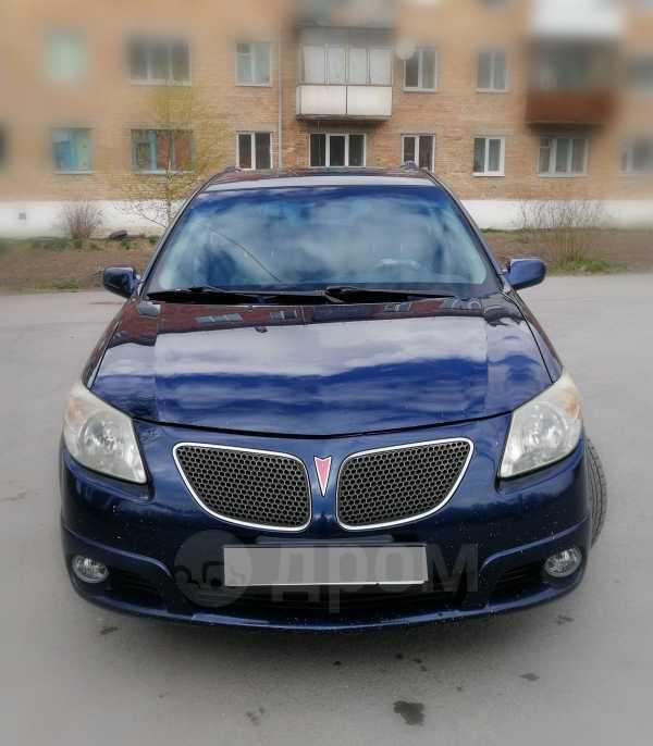 Pontiac Vibe, 2005 год, 420 000 руб.