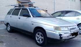 Улан-Удэ 2111 2002