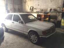 Мыски 190 1988