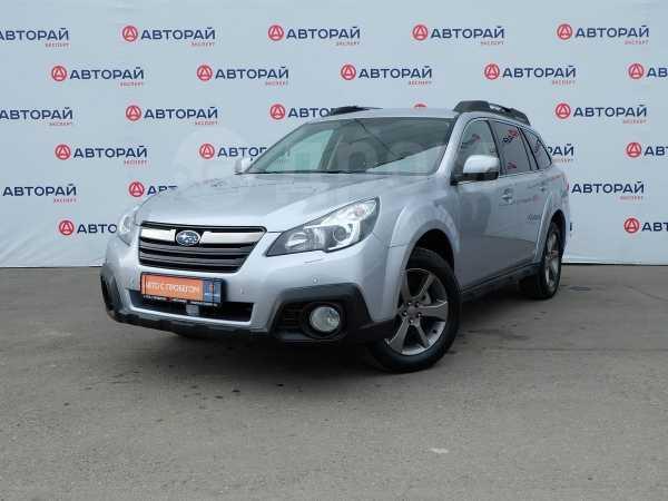 Subaru Outback, 2014 год, 1 155 000 руб.