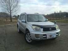 Томск RAV4 2000