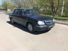 Новосибирск 31105 Волга 2005