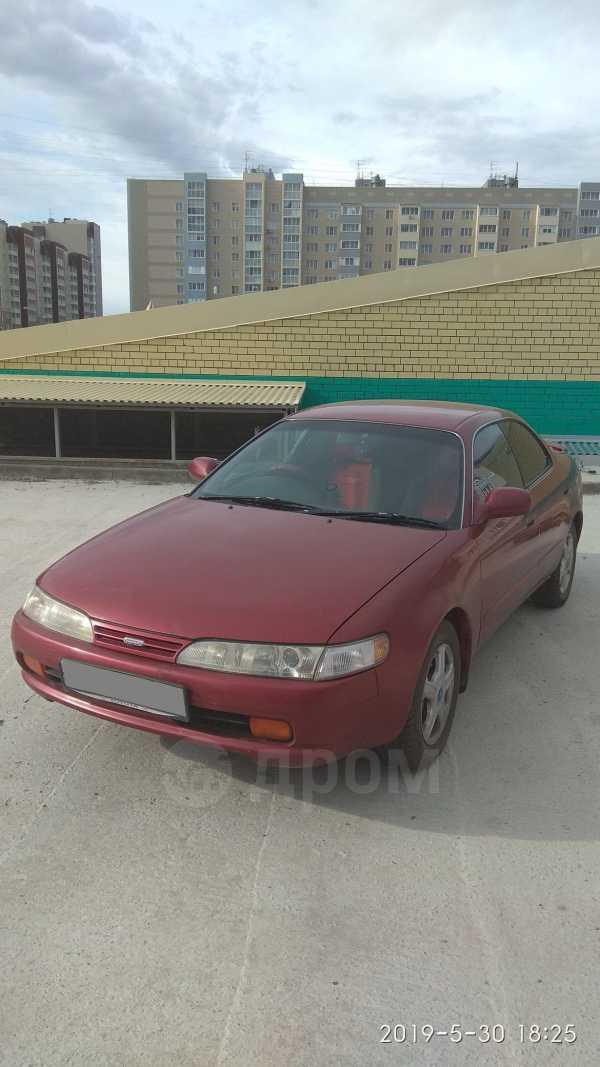 Toyota Corolla Ceres, 1992 год, 172 000 руб.