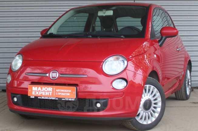 Fiat 500, 2014 год, 565 000 руб.