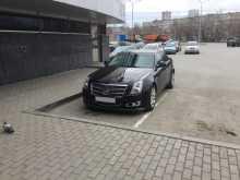 Екатеринбург CTS 2008