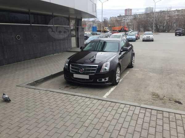 Cadillac CTS, 2008 год, 610 000 руб.