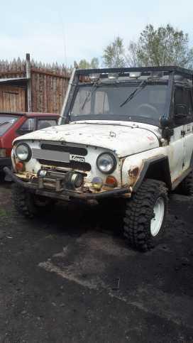 Черногорск 3151 1987