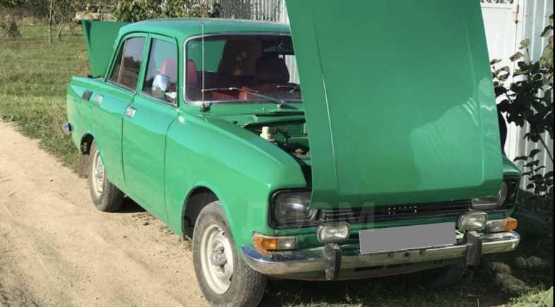 Москвич 2140, 1982 год, 74 000 руб.