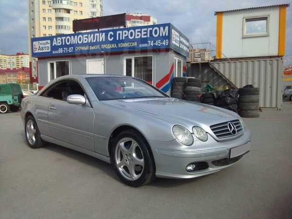 Mercedes-Benz CL-Class, 2002 год, 499 000 руб.