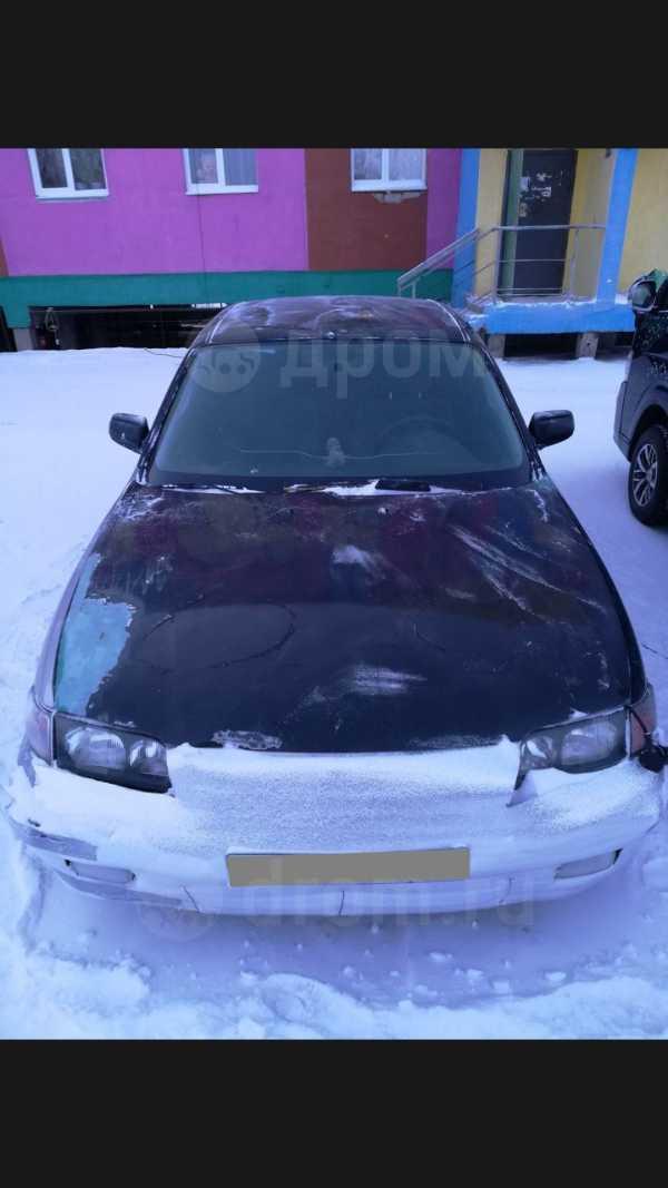 Mazda 626, 1999 год, 70 000 руб.