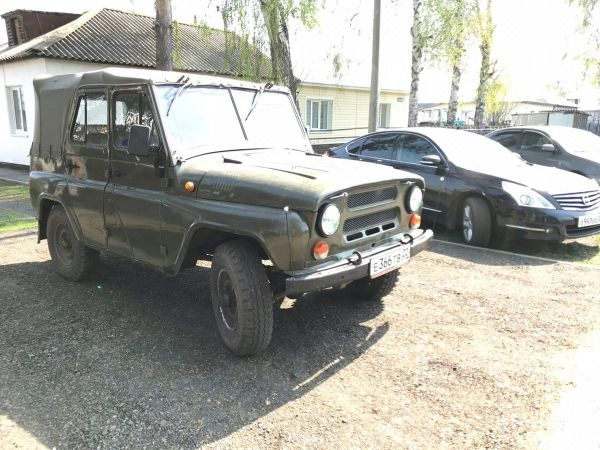 УАЗ 469, 1976 год, 175 000 руб.