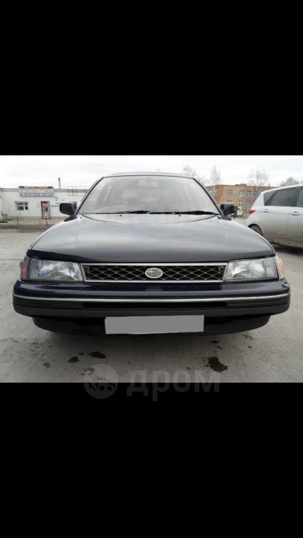 Subaru Legacy, 1990 год, 147 000 руб.
