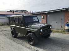 Салехард 469 1984