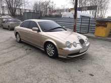 Jaguar S-Type, 2000 г., Екатеринбург