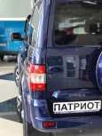 УАЗ Патриот, 2019 год, 981 700 руб.