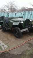 ГАЗ 67, 1953 год, 260 000 руб.