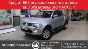 Новосибирск L200 2012