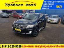 Новокузнецк RAV4 2012
