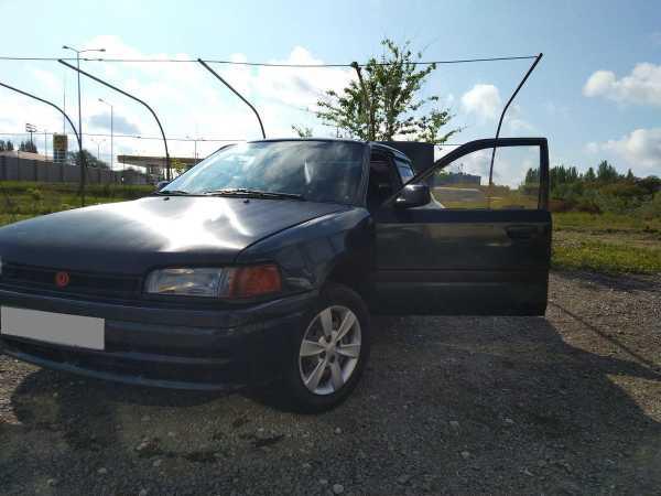 Mazda 323, 1994 год, 125 000 руб.