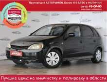 Кемерово Corsa 2002