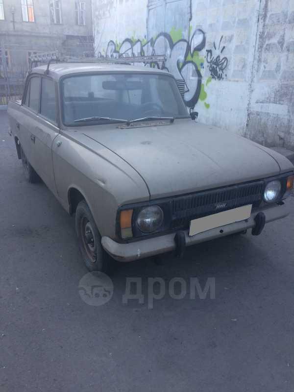 Москвич 412, 1995 год, 30 000 руб.