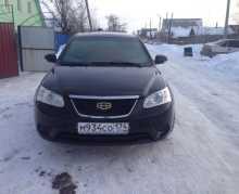 Челябинск Emgrand EC7 2013