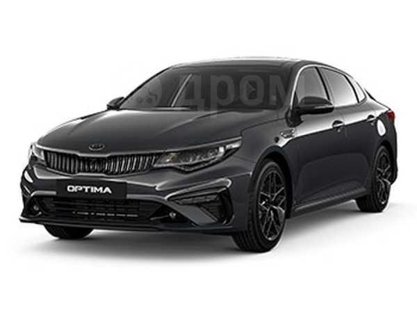 Kia Optima, 2019 год, 1 899 900 руб.