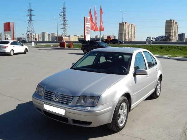 Volkswagen Bora, 1999 год, 155 000 руб.