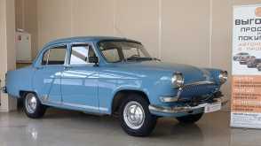 Ульяновск ГАЗ 21 Волга 1964