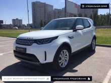 Волгоград Discovery 2019