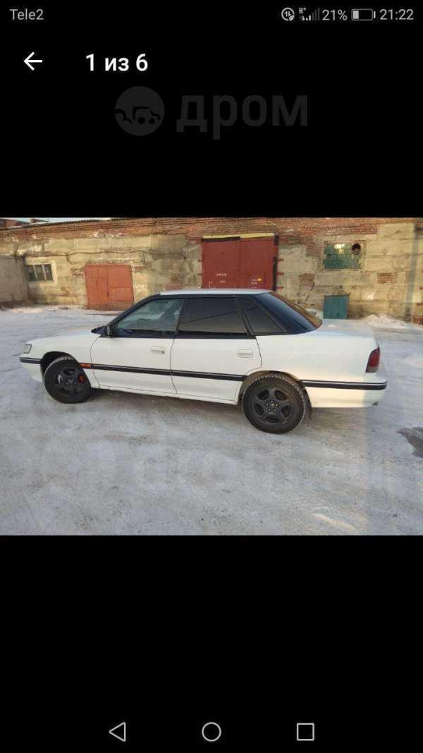 Subaru Legacy, 1993 год, 85 000 руб.