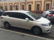 Иркутск Airwave 2008