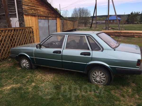 Audi 80, 1984 год, 50 000 руб.