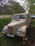 ГАЗ 69, 1965 год, 85 000 руб.