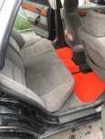 Honda Accord Inspire, 1991 год, 149 999 руб.