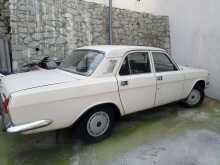 Симферополь 24 Волга 1990