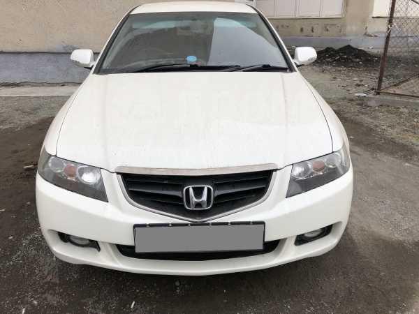 Honda Accord, 2004 год, 450 000 руб.