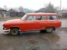 Омск 22 Волга 1968