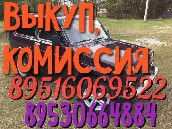 Лада 4x4 2121 Нива, 2002 год, 142 000 руб.