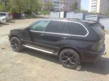 Владивосток X5 2000