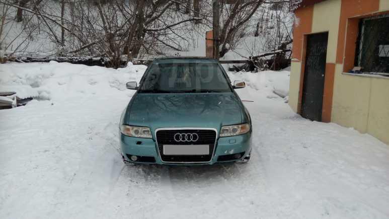 Audi A4, 1999 год, 200 000 руб.