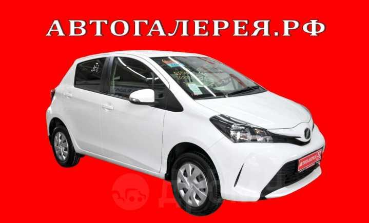 Toyota Vitz, 2015 год, 618 000 руб.