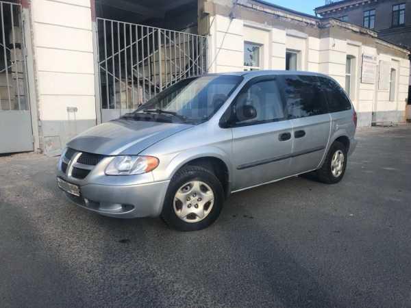 Dodge Caravan, 2003 год, 230 000 руб.