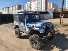 Братск Jeep 1992